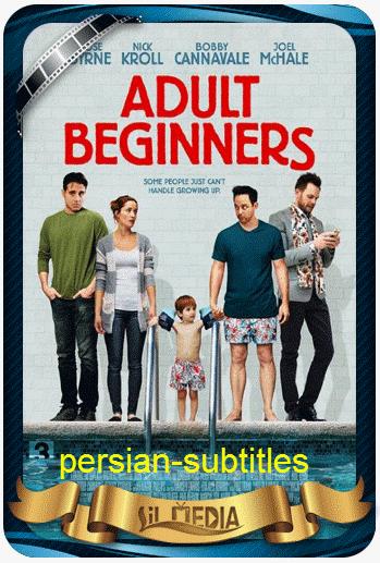 دانلود زیرنویس فارسی فیلم Adult Beginners