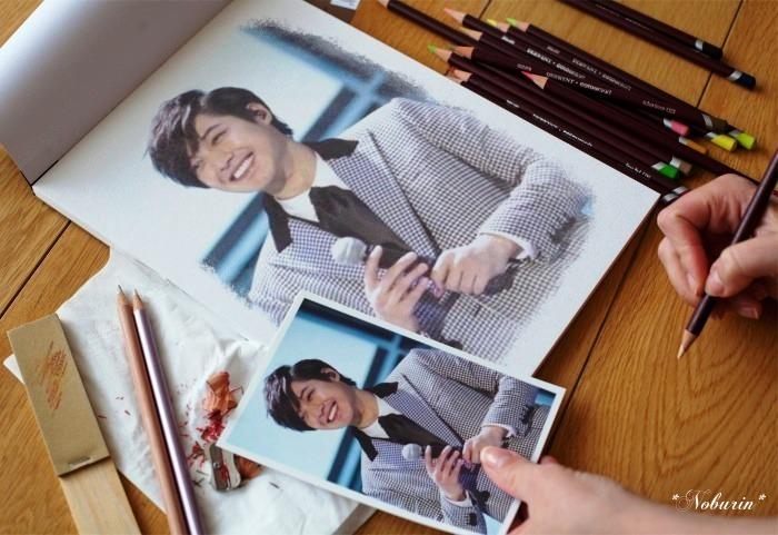 FB Update - Kim Hyun Joong Fanart