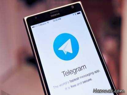 علت اختلال تلگرام در ایران , اجتماعی