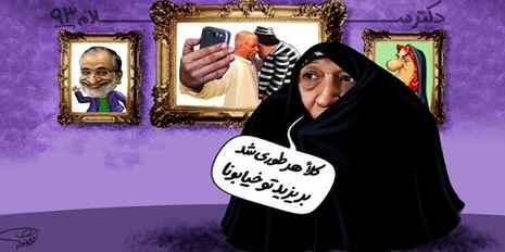 فیلم طنز دکتر سلام ۹۳