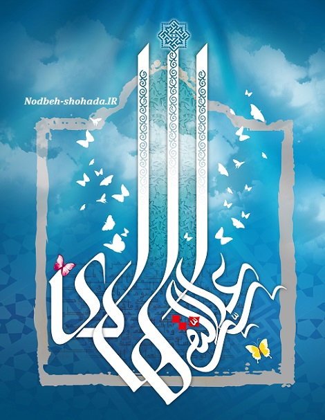 هفت گفتار از امام هادی علی النقی (ع)