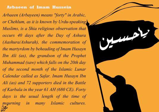 (ashura & shia muslim & True Islam & imam hossain (hosayn