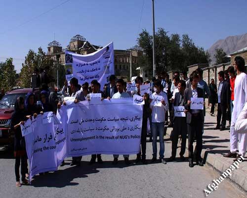 بیزاری و نارضایتی، بحران خوابیده در افغانستان