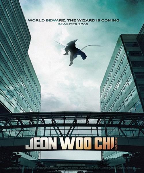 دانلود رایگان فیلم Woochi 2008