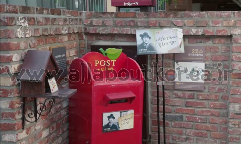 صندوق پستی دیر (Slow Mailbox)