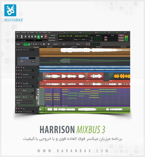 دانلود Harrison Mixbus v3.0.16 - میکسر قدرتمند فایل های صوتی