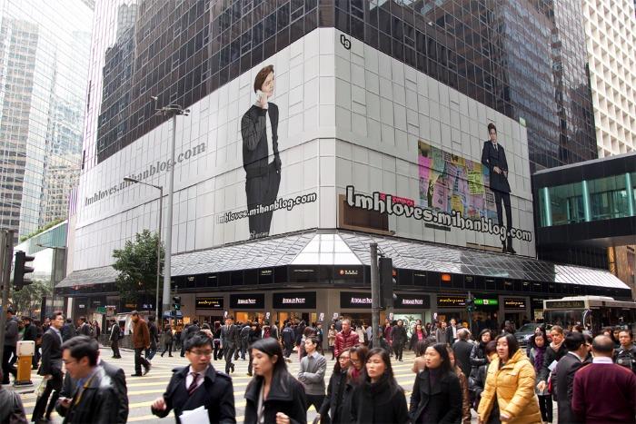 آپدیت ویبوی کمپانی ال جی (LG) و اینستاگرام امیلی چان با عکسهایی از لی مین هو -lmhloves.mihanblog.com-leeminho for LG-LG weibo update-leeminho and Emily Chan-عکسهای تبلیغاتی لی مین هو و امیلی چان برای فروشگاه آنلاین 11strreet-