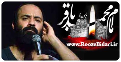 دانلود مداحی 95 عبدالرضا هلالی