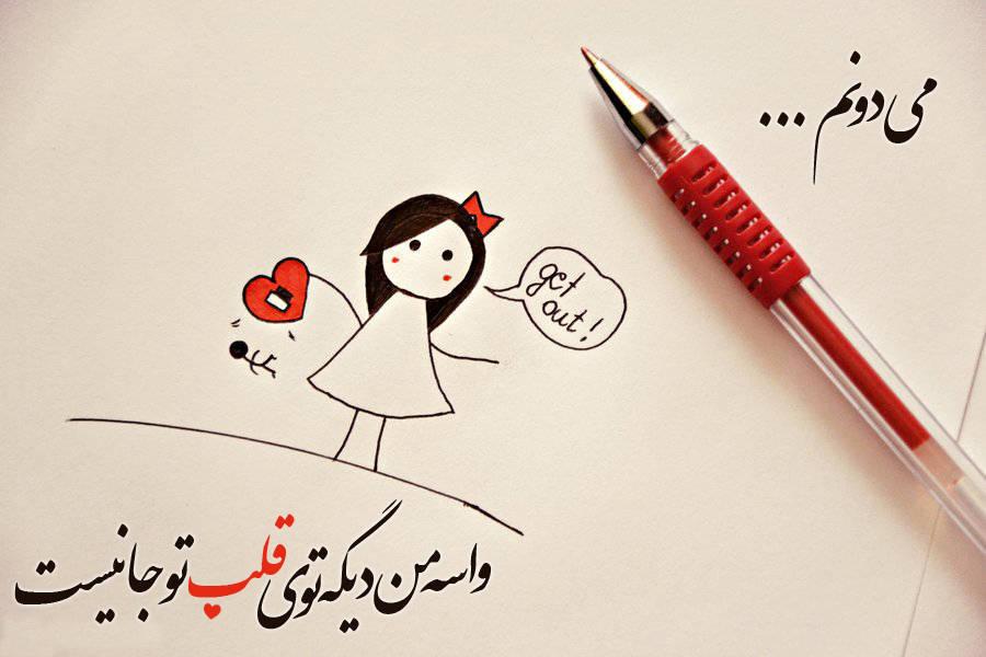 دلنوشته های زیبای دلتنگی عاشقانه , اخبار