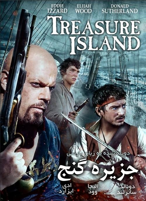 دانلود دوبله فارسی فیلم Treasure Island 2012