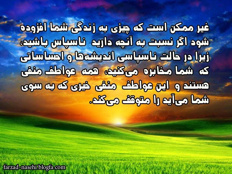 Image result for رضایت پروردگار