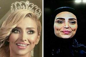 عکس الهام عرب در حرم امام رضا , چهره های معروف