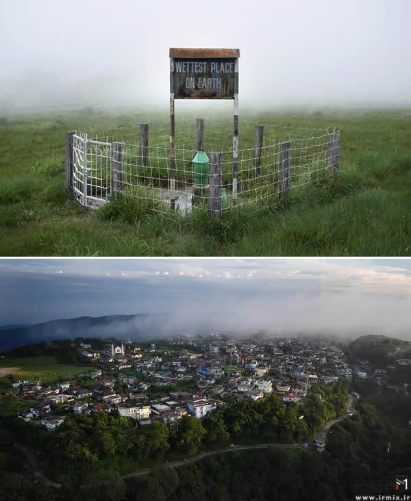 جالبترین روستاهای جهان، عجیب ترین شهرهای جهان، جالب ترین مردم جهان