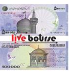 ورود ایران چک ۵۰ هزار تومانی جدید به چرخه بازار