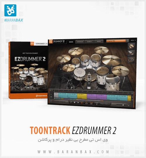 دانلود وی اس تی درام EZdrummer 2