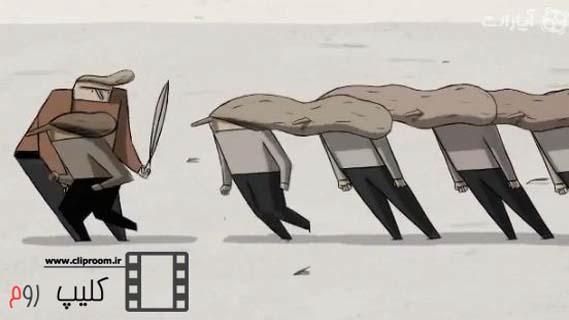 انیمیشن زندگی در باد