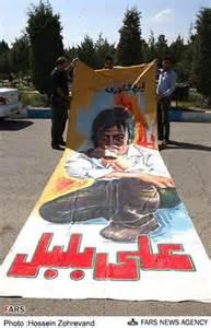 پوستر عکس ایرج قادری