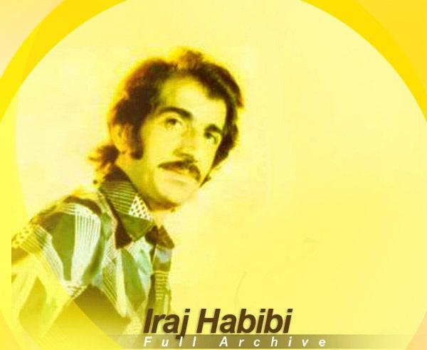 ایرج حبیبی اهنگ سیه بخت