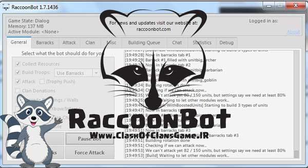 دانلود ربات RaccoonBot