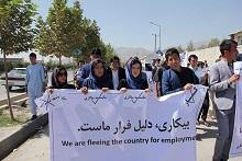 تصاویری از راهپیمایی جنبش علیه بیکاری در کابل