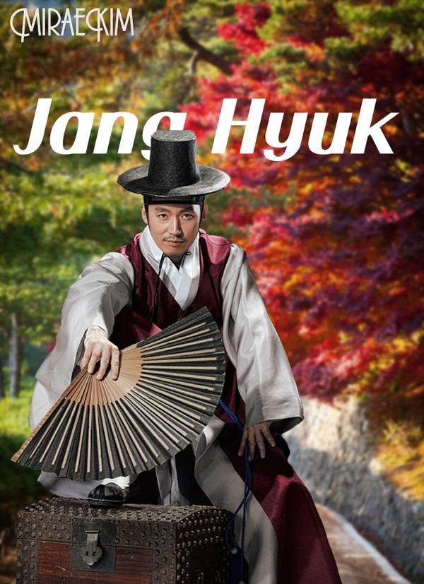 دانلود سریال کره ای خدای بازرگانی