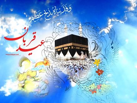http://s6.picofile.com/file/8214419700/734837981_talab_ir.jpg