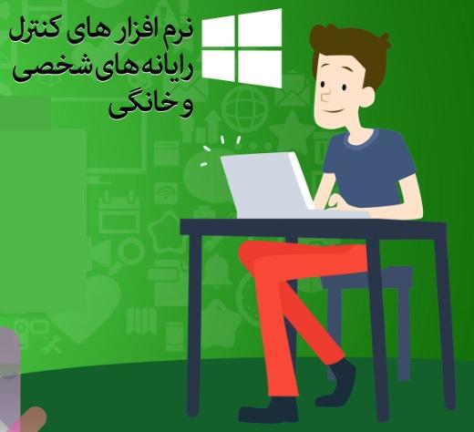 http://s6.picofile.com/file/8214682792/29529_426.jpg