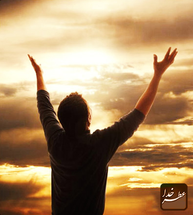خدایا - عطر خدا www.atrekhoda.com