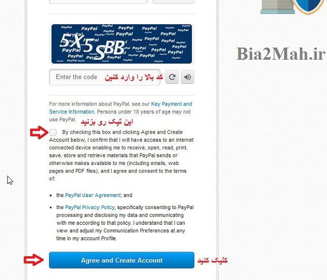 http://s6.picofile.com/file/8214754684/paypal_Bia2Mah_ir.jpg