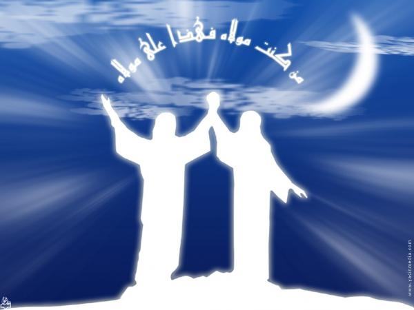 عکسهای عید غدیر