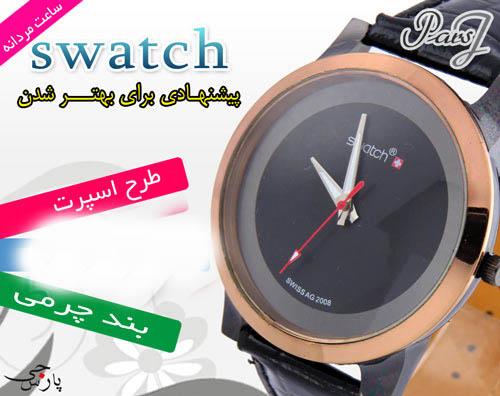 ساعت مچی swatch بند چرمی مردانه