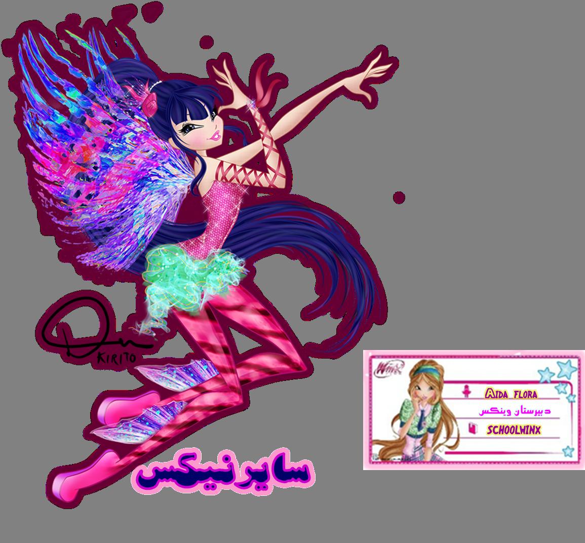 http://s6.picofile.com/file/8214964976/musa_sirenix_by_dukirito_by_dukirito_d7ubj11.png