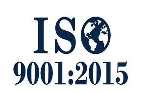 آخرین ویرایش ایزو ۹۰۰۱ در سال ۲۰۱۵ در ۲۳ سپتامبر ۲۰۱۵ منتشر شد. ISO 9001:2015
