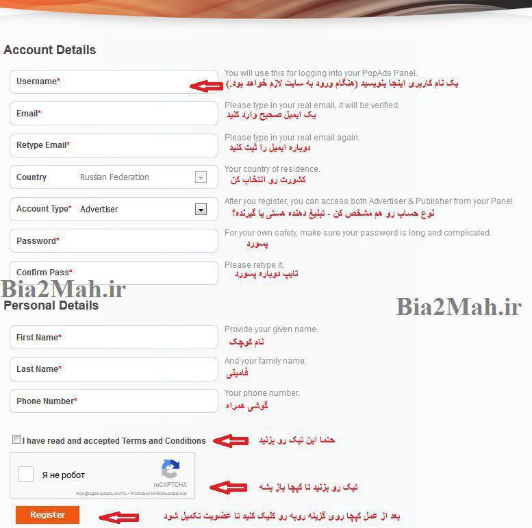 http://s6.picofile.com/file/8215072326/sabte_nam_dar_popads_Bia2Mah_ir_.jpg