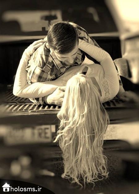عکس عاشقانه - 1
