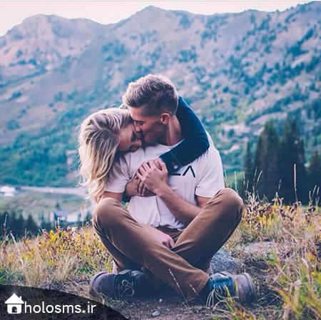 عکس عاشقانه - 7