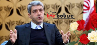زمان برخورداری ایران از تامین مالی بانکهای توسعهای رسیده است