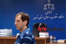 گزارش پنجمین جلسه دادگاه بابک زنجانی