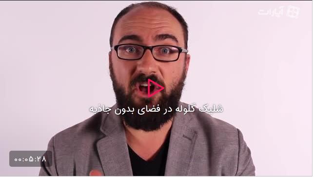 در صورت شلیک گلوله در فضای بدون جاذبه چه رخ میدهد؟ +فیلم , ویدیو