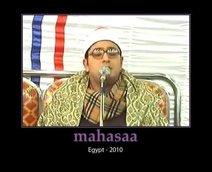 تلاوت زیبای استاد محمود شحات- [تحریم-قصارالسور] /2010میلادی