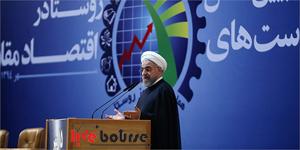 روحانی: طی هفتههای آتی همه دیوارهای غلط تحریم را فرو میریزیم