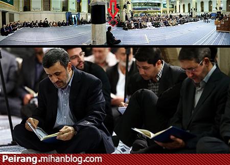 جایگاه احمدی نژاد دور از رهبری است