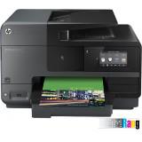 پرینتر چهار کاره جوهرافشان HP Pro 8620