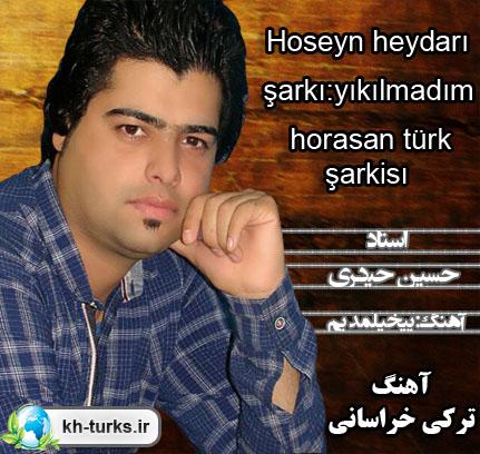 دانلود آهنگ ترکی حسین حیدری