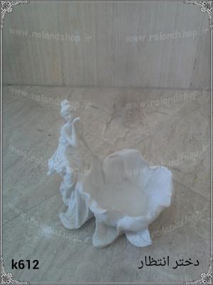 دختر انتظار پلی استر ، مجسمه پلی استر، تولید مجسمه، مجسمه رزین، مجسمه، رزین، ساخت مجسمه، پلی استر