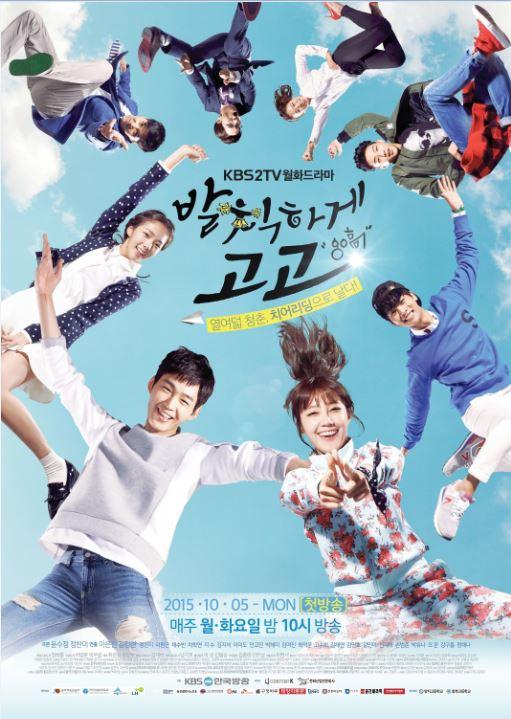 دانلود سریال کره ای تو زیبایی You're Beautiful با زیرنویس