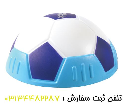 توپ فوتبال هاور بال