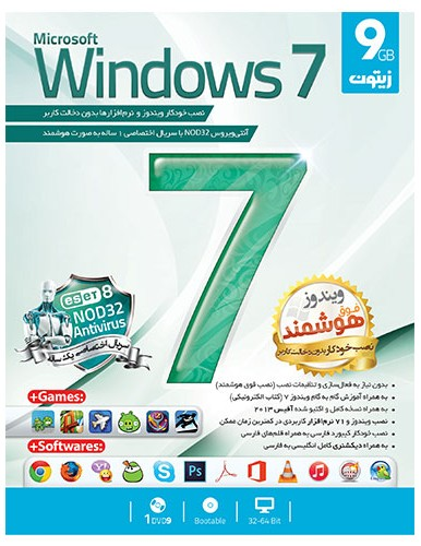 http://s6.picofile.com/file/8216430726/560_Windows_7_Sp1_Softwares_386x500.jpg