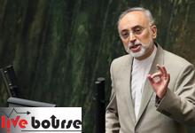 عصبانیت صالحی در صحن علنی مجلس