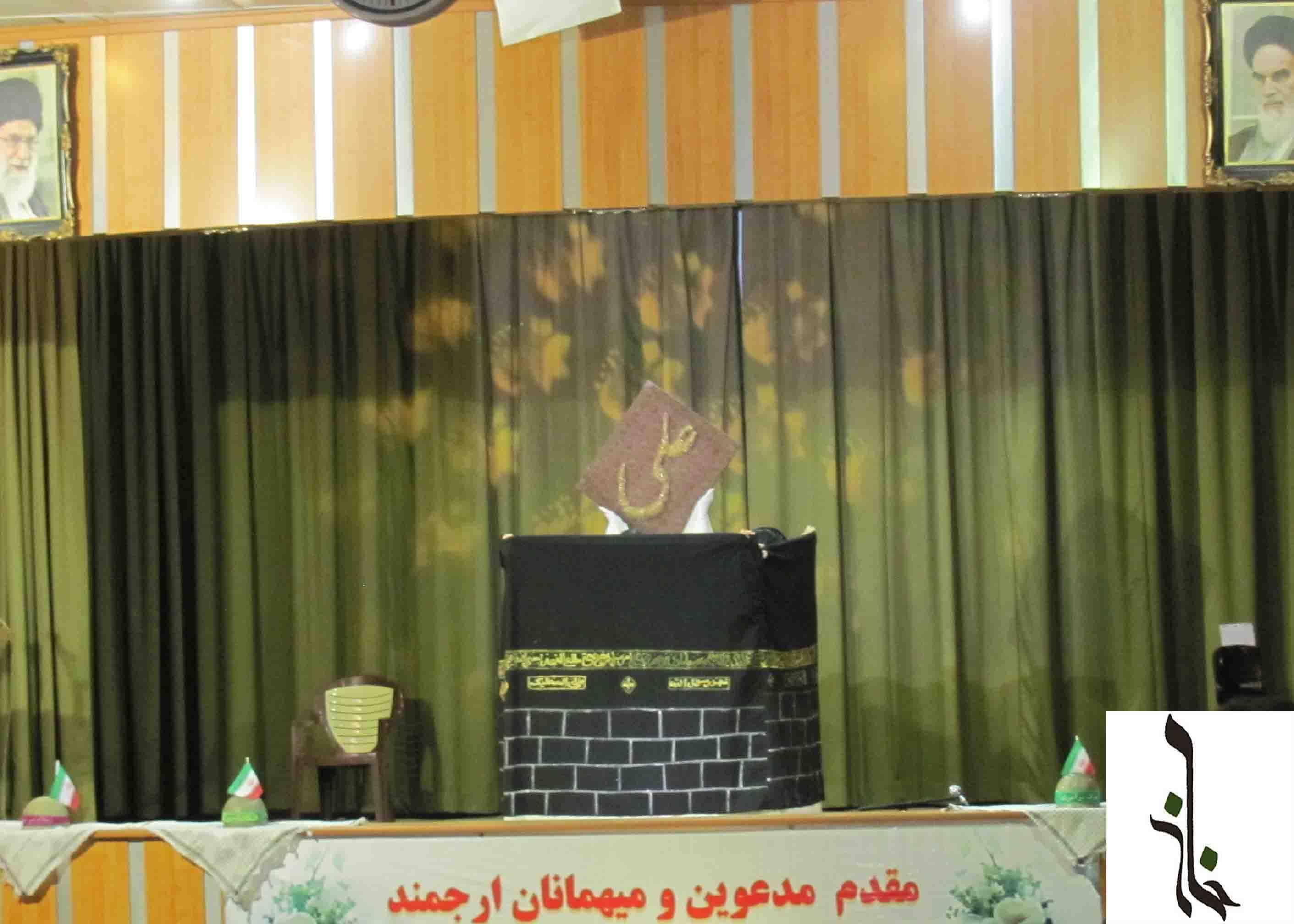 نمایش جوانه رستگاری-یادواره شهدای بسیج مسجد امام حسین (ع)